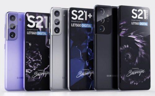 ظهور هاتف جالكسي S21 ألترا على منصة Geekbench بمعالج إكسينوس 2100 الجديد
