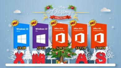 تخفيضات نهاية العام - خصم يصل إلى 90% على منتجات مايكروسوفت ويندوز 10 و أوفيس 2019