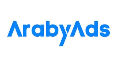 أحدث آليات التسويق بالعمولة من منصة عربي آدز ArabyAds