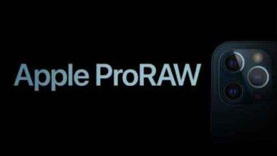 ما هي تقنية التصوير الخام ProRAW في الايفون؟ وكيف تفيد المصورين المحترفين؟