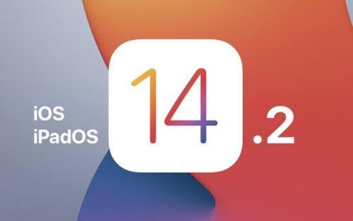 تحديث iOS 14.2 - مشكلة استنزاف البطارية تضرب هواتف الايفون!