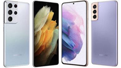 مؤتمر سامسونج للكشف عن هواتف جالكسي S21 يوم 14 يناير - وهذه أهم التوقعات!
