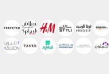دليل المتاجر العربية يقدم أفضل العروض والخصومات المقدمة من متجر ستايلي و باث اند بودي