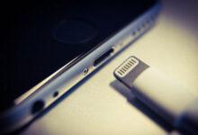 هل إزالة منفذ الشحن من الايفون فكرة جيدة؟