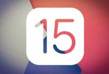 تحديث iOS 15 القادم لن يدعم 3 هواتف ايفون شهيرة - تعرف عليها!