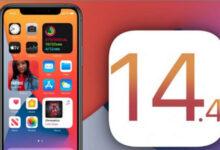 إطلاق تحديث iOS 14.4 وiPadOS 14.4 رسمياً - وهذه أبرز التغييرات الجديدة!