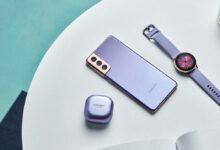 رسميًا – الكشف عن هاتف جالكسي S21 بلس وهذه هي المواصفات، المميزات وسعر الإطلاق