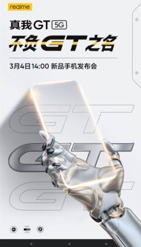 هاتف Realme GT 5G قادم قريبًا مع سنابدراجون 888