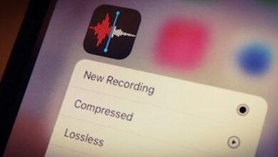 كيفية تحسين جودة تسجيل الصوت في تطبيق المذكرات الصوتية على الايفون؟