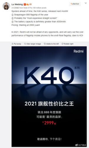 هاتف ريدمي K40 قادم في مارس مع إصدار مميز من شاشات سامسونج