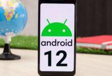 النسخة الأولى من أندرويد 12 جاهزة الآن للإطلاق