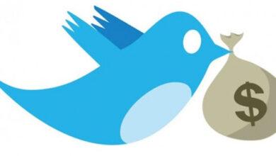 رسميًا – تويتر تخطط لإطلاق اشتراك مدفوع مع مزايا رائعة منها توثيق الحساب بسهولة