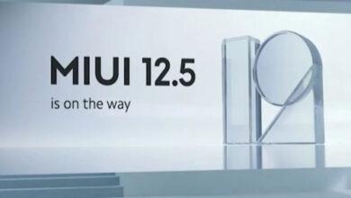 شاومي تكشف موعد إطلاق تحديث MIUI 12.5 - وهذه أولى الهواتف التي سيصلها!