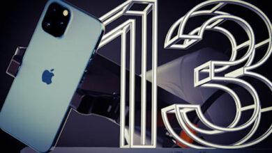 تسريبات جديدة - ثلاث مزايا مهمة قادمة في هواتف ايفون 13 المنتظرة!