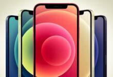 ابل تسجل براءة اختراع لشاشة ايفون بمعدل تحديث يصل إلى 240 هيرتز!