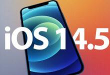 أهم 4 مزايا في تحديث iOS 14.5 القادم قريباً لهواتف الايفون!
