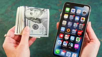 أسعار الايفون الرسمية من ابل - أسعار فبراير 2021