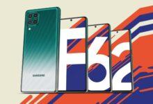 رسميًا – الكشف عن هاتف جالكسي F62 مع بطارية بسعة 7,000 ملي أمبير