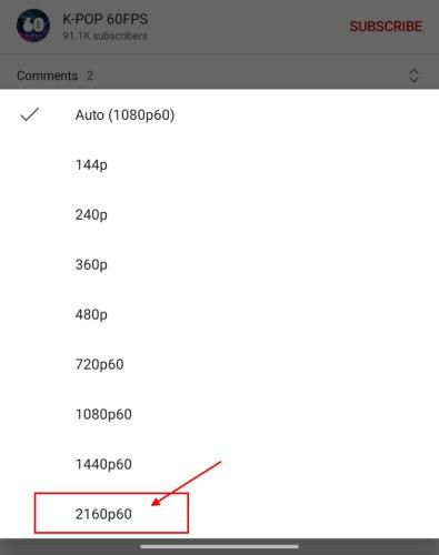 تطبيق يوتيوب على أندرويد يسمح الآن بمشاهدة المحتوى بدقة 4K على أي هاتف