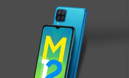 إطلاق هاتف جالكسي M12 ببطارية 6,000mAh وشاشة 90 هيرتز بسعر $150