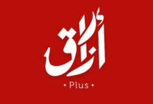 تطبيق أرزاق بلس - أكبر سوق في السعودية لبيع و شراء المواد الغذائية لأصحاب المشاريع والأسر المنتجة!
