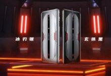 الكشف عن هواتف Nubia Red Magic 6 للألعاب مع شاشة 165 هيرتز وذاكرة عشوائية 18GB!