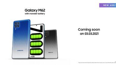 سامسونج ستعيد إطلاق هاتف جالكسي F62 في باقي البلدان تحت اسم آخر