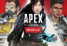 لعبة Apex Legends قادمة للهواتف الذكية بعد طول انتظار – إليك التفاصيل