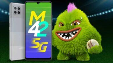 هاتف سامسونج جالكسي M42 5G قادم خلال شهر أبريل مع معالج SD750G