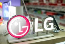 رسميًا – شركة إل جي تنسحب نهائيًا من سوق الهواتف الذكية