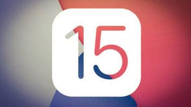 شائعات - تحديث iOS 15 قد يحمل المزايا الآتية!