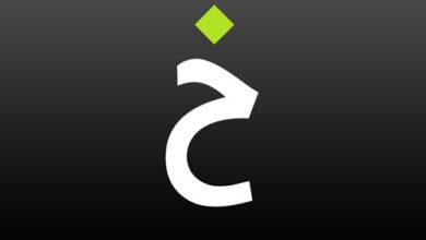 تطبيقات الأسبوع للايفون والايباد - مجموعة تطبيقات رمضانية مميزة وعروض مجانية لفترة محدودة!
