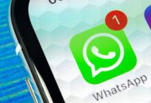 تحديث واتس اب للايفون - تحسين عرض الصور والرسائل المختفية!