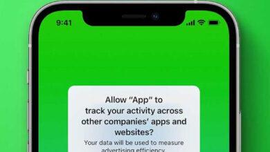 خاصية منع التتبع - كيف تمنع التطبيقات من تتبعك بعد التحديث إلى iOS 14.5؟