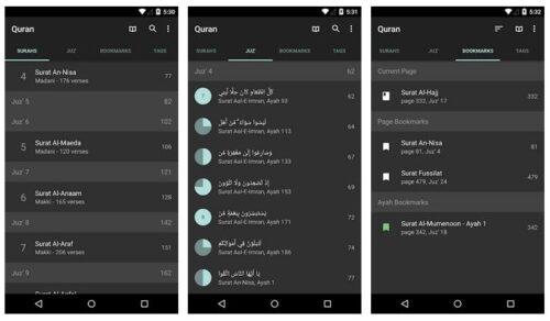 تطبيقات رمضان للاندرويد (4) – أفضل تطبيق لقراءة القرآن مع تطبيق أساسي للأمان والخصوصية