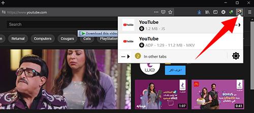 4 أدوات مجانية لتنزيل مقاطع فيديو يوتيوب