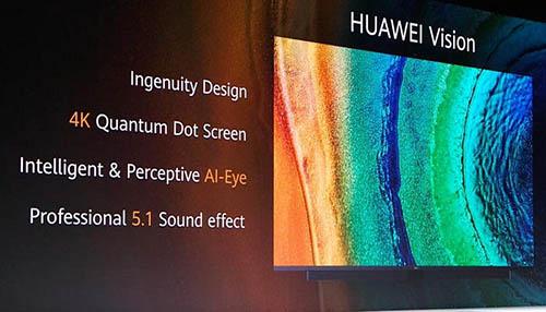 هواوي تُجهز للإعلان عن حاسوب MateBook 16 وأجهزة ذكية أخرى في 19 مايو