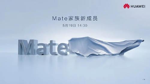 MateBook 16