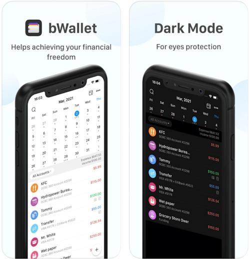 تطبيق Account Tracker - إدارة مصاريفك وأموالك