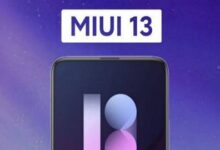 هذا هو موعد الكشف الرسمي عن واجهة MIUI 13 الأحدث من شاومي