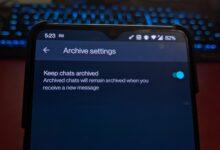 تطبيق واتساب سيسمح بكتم المحادثات المؤرشفة للأبد – إليك التفاصيل