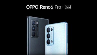 رسميًا – الكشف عن هواتف أوبو رينو 6، 6 برو، 6 برو بلس وإليك المميزات، العيوب والأسعار