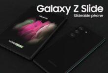 ما هو جهاز Z Slide الذي سجلت سامسونج براءة اختراعه؟