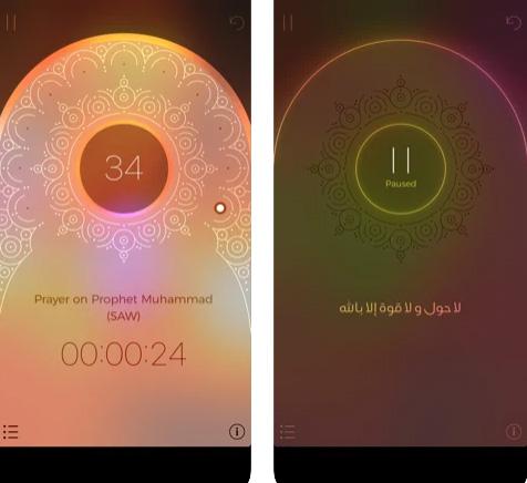 تطبيق السبحة الإسلامية