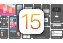 تحديث iOS 15 - هذه هي أهم المزايا القادمة وفقاً للتسريبات!