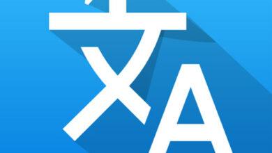 أفضل تطبيق ترجمة النصوص و الصوت على الايفون والايباد وساعة ابل!