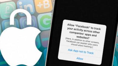 هل يبعد تحديث iOS 14.5 الإعلانات عن الايفون؟