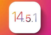 تحديث iOS 14.5.1 - هل تأثر الأداء و عمر البطارية بعد التحديث؟