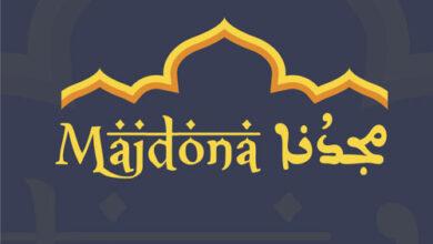 تطبيقات رمضان للايفون والايباد (22) - تطبيق مميز للتاريخ الإسلامي وآخر مجاني لفترة محدودة!