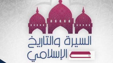 تطبيقات رمضان للايفون والايباد (23) - تطبيقان من التطبيقات الإسلامية المميزة!